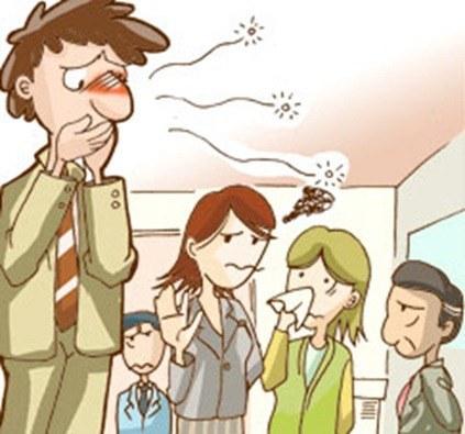 SRO síndrome de referencia olfativa